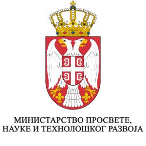 Grb Ministarstva prosvete, nauke i tehnološkog razvoja